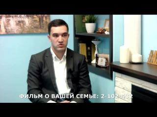 Шарипов Рустам Рашидович_1