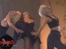 ЛАДА ДЭНС - Девочка-ночь \ Baby Tonight ( 50/50 , 1992)