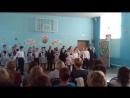 День учителя 2016 5а класс ЦГ СОШ