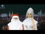 Новогоднее обращение НОНТОН.РФ 2018 год.