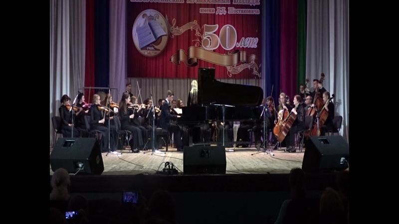 Камил Сен-Санс Концерт для фортепиано с оркестром 3 ч. Симфонический оркестр Новороссийского музыкального колледжа имени Шостако