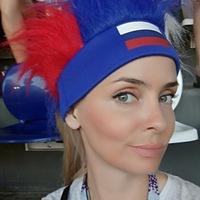 Александра Сердюкова