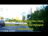 storage/emulated/0/Android/data/ru.yandex.disk/files/disk/Бизнес или нарушил/ДПС 5000р.mp4