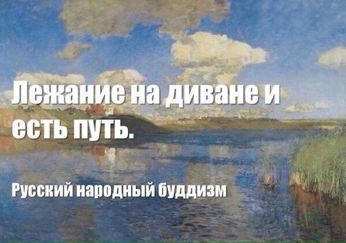 Анна Басманова | Москва