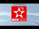 Quick zapping through the regional SNRT radio stations during the Maghreb call to prayer in Agadir