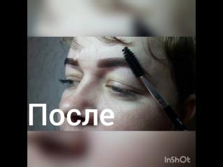 Моделирование бровей окрашивание профессиональной хной (Brow-master Екатерина Дьяконова)