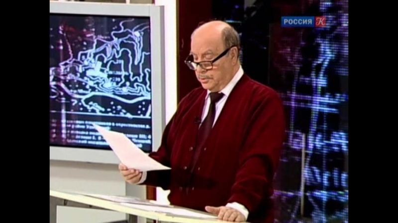 Недзвецкий - Тургенев