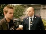 Полицейский с Рублёвки - Вспомни эту крутотень