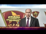 Николай Стариков   Финал футбола и политики, кто победит на чемпионате, Путин или Трамп