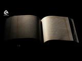 Бұл - әлемдегі ең көп оқылатын кітап / Асыл арна