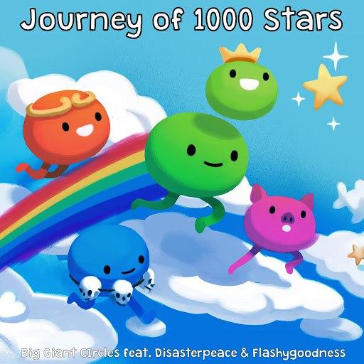 Big Giant Circles альбом Journey of 1000 Stars