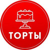 tort650