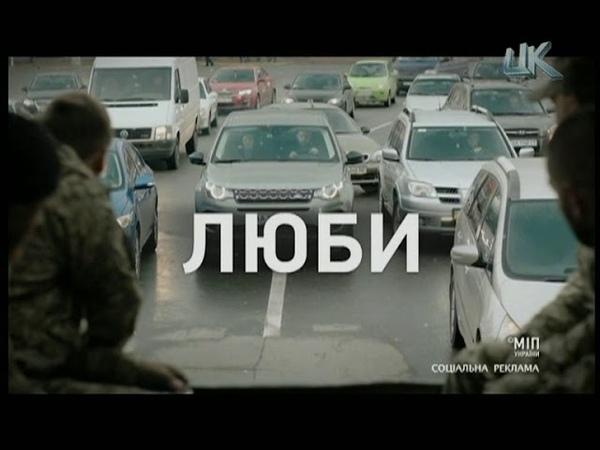 Конец эфира канала ЦК (Киев, 25.02.2018)