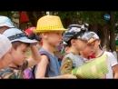 Геология объединяет Детский сад №133 Время учиться Утро с Вами