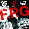 25 апреля |  FPG | Барнаул