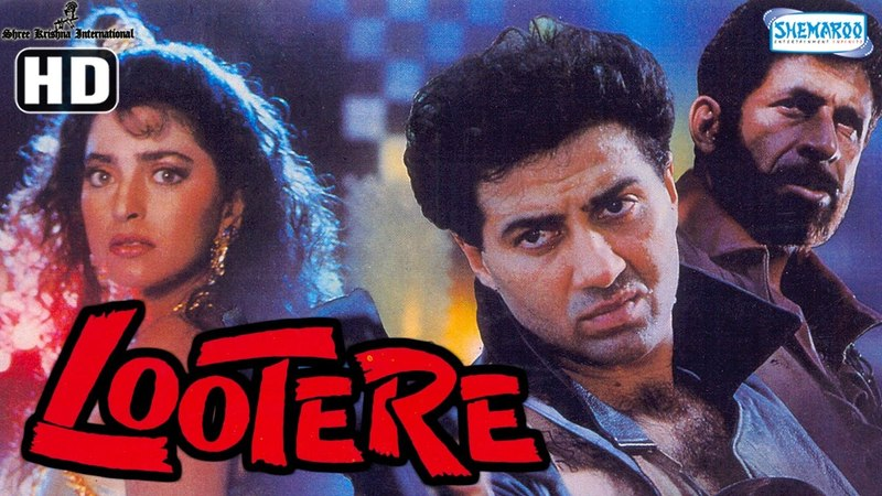 Lootere (HD) - Sunny Deol - Juhi Chawla - Naseeruddin Shah - 90s Hit -(With Eng Subtitles)