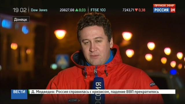 Новости на Россия 24 • Ультиматум Киеву со стороны ДНР и ЛНР истекает 1 марта