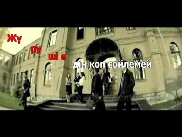 Алтынбек - Айтшы жаным