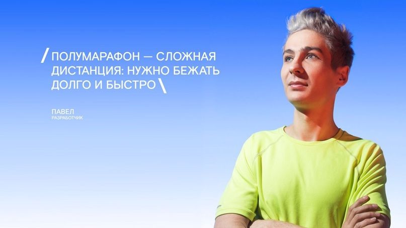 Павел Калайдин |