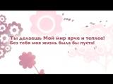 Ольга_Сергеева_1080p