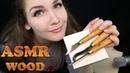 АСМР 🎧✨ ТАППИНГ и РЕЗКА ДЕРЕВА 🖐🌳   ASMR 🎧✨ TAPPING CARVING WOOD ✋🌿