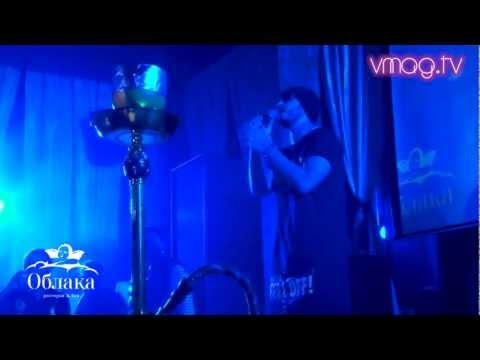 B.K. - РесторанБар «Облака» 04-05.10.2012(Vmag.tv)