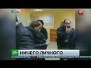 Ничего личного: Директор клиники в Калуге передавала данные пациентов сектантам