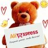 AliExpress Toys