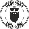 DEDUSHKA  Grill & Bar в Перми