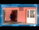 Конфликт в школе по поводу охраны-Шориков М.С. ФФК 4-1