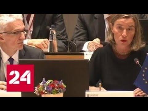 В Брюсселе решили восстанавливать Сирию без участия ее правительства - Россия 24