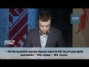 Разабралі на органы замест таго каб лячыць гісторыя Ларысы Паланевіч