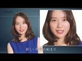 [CM] Toda Erika - Lancome Women's Day - 2018.02.26