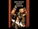Похождения бравого солдата Швейка: 9 серия ( Чехословацкая Социалистическая Республика 1986 год )