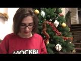 Екатерина Яшникова - Презентация первой книги стихов