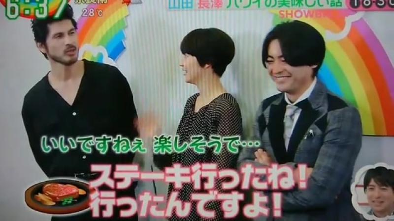 Отрывок из ТВ передачи ZIP с промо 50 первых поцелуев