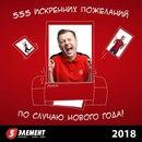 Дмитрий Гриневич фото #11
