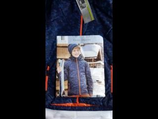 Бронь Лот сток куртки детские Германия