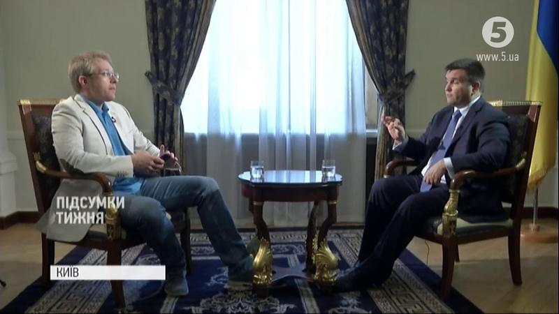 Павло Клімкін про російські маніпуляції полоненими під час WorldCup
