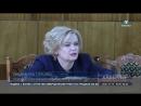 В Черноморском районе состоялось заседание координационного совета по развитию туризма