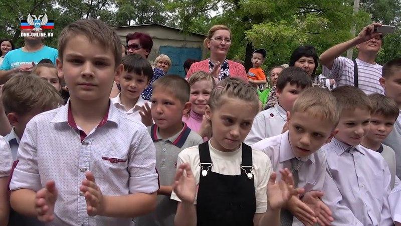 В Куйбышевском районе Донецка открыли детскую площадку