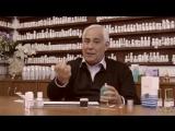 Как правильно выбирать парфюм. Советы от Робера Берра.