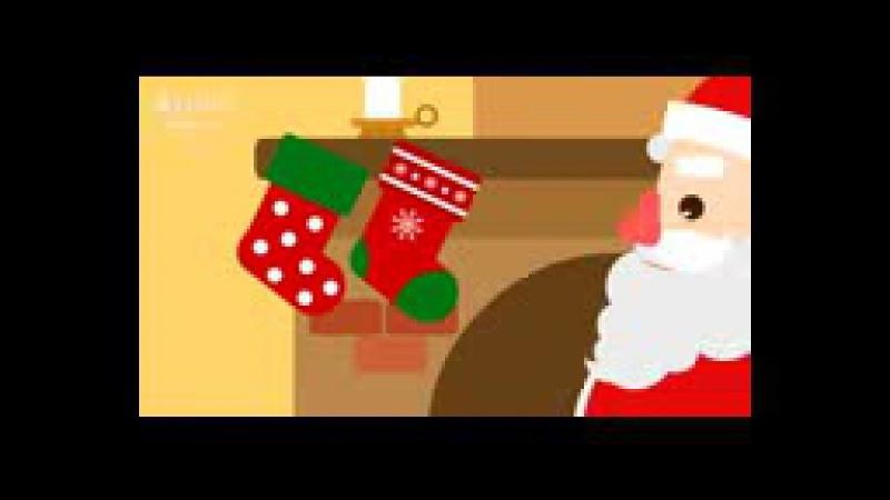Детский словарный запас - Рождество