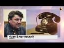 Анатолий Вассерман Гайдаровский форум 2018 Почему либералы уверены в народном