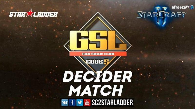 2018 GSL Season 2 Ro16 Group D Decider Match: ByuN (T) vs Stats (P)