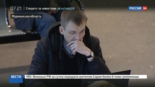 Новости на Россия 24 • Зачем китайский язык сотрудникам мурманского аэропорта