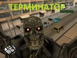 Terminator.  I'll be back baby!