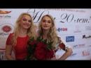 Татьяна Козаева и Катя Грим: Любовь к Татиусу - это на всю жизнь!