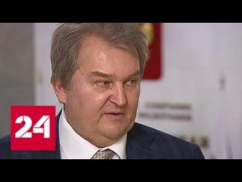 Емельянов: все фракции Госдумы поддерживают закон об ответе на американские санкции - Россия 24