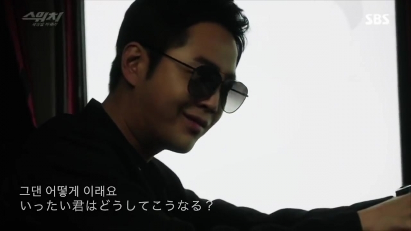 <MV>기련 - Blow My Mind 🔹日本語字幕+歌詞🔹스위치 세상을 바꿔라 OST Part 3<スイッチ・世界を変えろ>